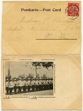 CHINA 1902 PPC RUSSIAN MILITARY GUARD of HONOUR 2c COILING DRAGON USED TIENTSIN