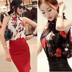 Women Summer Loose Casual Chiffon Floral Sleeveless Vest Shirt Tops Blouse NEW