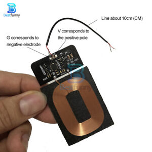 Universal QI Wireless Charger Charging Coil Receiver Module PCBA Circuit Board