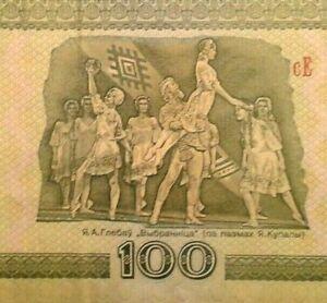 Belarus 100 Rubel banknote 2000