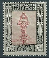 1924-29 LIBIA PITTORICA 10 CENT SENZA FILIGRANA MNH ** - RR13797-5
