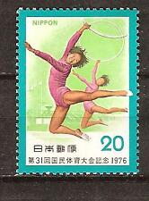 JAPAN # 1265 MNH NATIONAL ATHLETIC MEET SPORTS GYMNAST