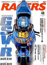 RACERS vol.40 SUZUKI GSV-R Japanese motorcycle magazine