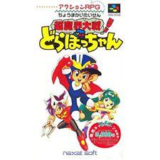 DORABOCCHAN Cho Makai Taisen Super Famicom Nintendo Japan Game