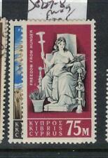 Cyprus SG 227-8 MOG (8ebn)
