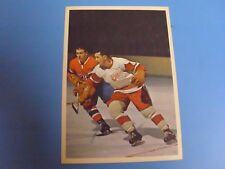 GILLES TREMBLAY TORONTO STAR HOCKEY STARS IN ACTION