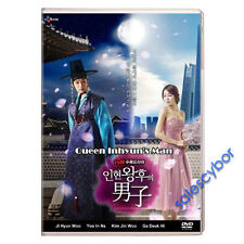 "BUY 5 GET 1 FREE""  Queen Inhyun's Man Korean Drama (3 DVD) Excellent English."