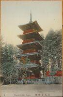 1910 Hand-Colored Postcard - The Pagoda - Nikko - Japan