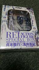 Neon Genesis Evangelion- Rei Ayanami- First Children Special Box Figure-Gainax