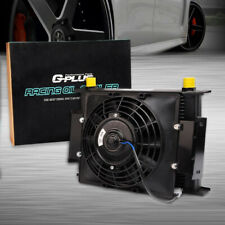 """30 Row Universal Engine Transmission 10An Oil Cooler + 7"""" Electric Fan Kit"""