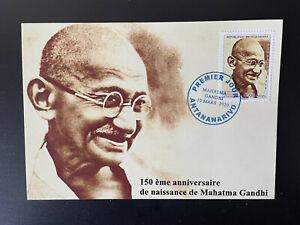 Madagascar 2019 / 2020 Mohandas Mahatma Gandhi India 150 years RARE FDC Maximum
