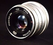 Soviet Lens INDUSTAR - 26M Red P. (2,8/50) (M 39). FED.  USSR.