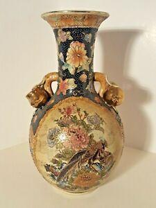 "14"" Satsuma Moriage Vase Guava Floral Chrysanthemum & Pheasant Bird Design"