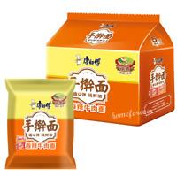Kangshifu Noodles Spicy Beef 康师傅手擀面香辣牛肉面5连包