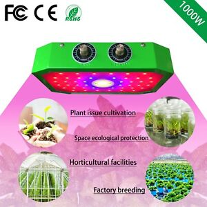 LED Grow Light 1000W COB Full Spectrum Adjustable Switch Plant Growing Lamps