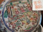 Chinese 11  Covered Case Famille Rose Republic  Qing Antique 20th  19th Tongzhi