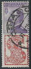 1924-25 REGNO USATO PUBBLICITARIO 50 CENT SINGER - P50-9