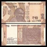 India 10 Rupees, 2017/2018, P-New, UNC