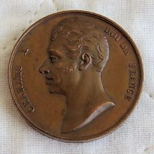 FRANCE 1824 CHARLES X  33mm COMMEMORATIVE MEDAL