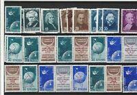 Romania Stamps Ref 14204