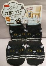 Daiso Japan Cat Chair Leg Foot Covers / Socks Set 4 Floor Protectors Cute Kitten