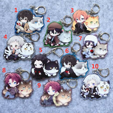 Anime Bungou Stray Dogs Acrylic Keychain Key Ring Race Straps cosplay