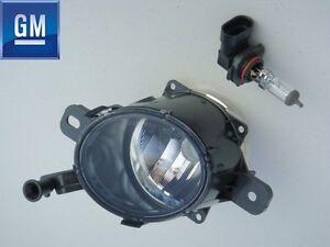 CADILLAC SRX CHEVY MALIBU SATURN ASTRA 2008 - 2014  FRONT FOG LAMP LIGHT BULB