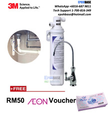 3M AP EASY COMPLETE  WATER FILTER SYSTEM, INDOOR WATER PURIFIER, 3M Filtration