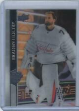 2020-21 Upper Deck Extended series Clear Cut Acetate Braden Holtby All-Star