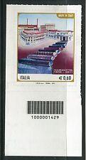 ITALIA 2011 MADE IN ITALY/MARZOTTO/INDUSTRY/TEXTILE/ARCHITECTURE CODICE A BARRE
