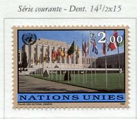 19661) UNITED NATIONS (Geneve) 1998 MNH** Definitive.