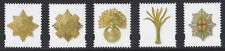 GB 2007 Army Emblems Cinderella 'stamps' ex. Army stamp Prestige Book DX40