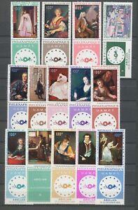 1969 Série PHILEXAFRIQUE Tableaux , 14 pays, Neufs luxes avec logo H2496