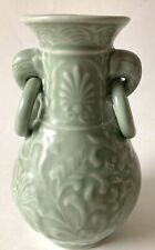 Vintage Old Celadon Vase Asian Flora/Leaf Ornate Elephant w/ Rings