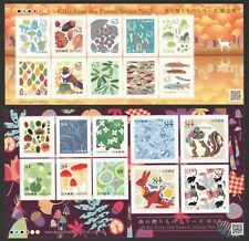 JAPAN 2019 GIFTS FROM THE FOREST SERIES NO. 3 63 & 84 YEN 2 SOUVENIR SHEETS MINT