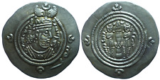 More details for sasanian khusro ii silver drachm, bishapur mint, 622/623 ad
