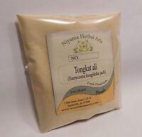 Tongkat ali Root Extract Powder, (Eurycoma longifolia jack) 200:1