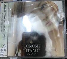 AKB48 Itano Tomomi Fuini Taiwan CD+DVD (Type A)