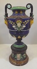 Antique C19th Continental Majolica Urn on Pedestal with Faces - Some Damage