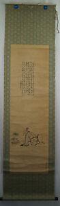 Rollbild Japan Gemälde Bild Kakemono Makuri Kakejiku Scroll Kalligraphie 4548