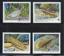 REP. OF CHINA TAIWAN 2012 FISHES OF TAIWAN COMP. SET OF 4 STAMPS MINT MNH UNUSED