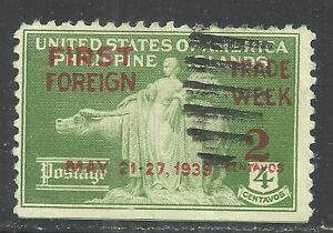 U.S. Possession Philippines stamps scott 449 - 2 cent on 4 cent issue - used -x