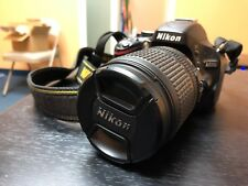 Nikon D5100 Digital SLR Camera with NIKKOR AF-S DX VR 18-105mm
