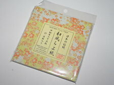 Beautiful Chiyogami Origami 100Sheets(4patterens) 5.9inch Square A From Japan