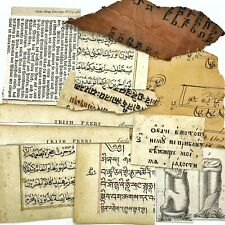 RARE Collection Of Manuscript Fragments From Around The World Circa 1400-1700's