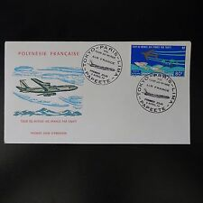 POLYNESIA FRENCH POST AERIAL PA N°73 SUR LETTER COVER 1st DAY FDC