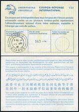 CYPRUS REPLY PAID COUPON IRC 140m NICOSIA...VFU