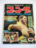 Harley Race cover Wrestling magazine Peter Maivia Pedro Morales