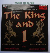 KING & I - Cast Recording  Excellent Condition LP Record MFP 1064