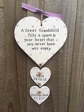Personalised wood plaque sign gift present Great grandparent Great Grandma Heart